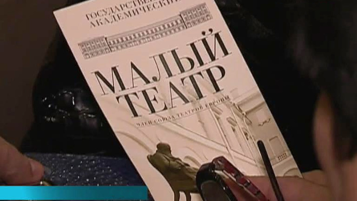 """Фото телеканала """"Культура"""""""