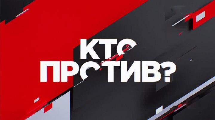 """""""Кто против?"""". Украинский политолог получил вечную """"красную карточку"""""""