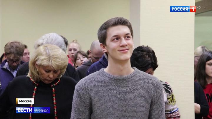 От штрафа до колонии: оглашены приговоры участникам и организаторам беспорядков в Москве