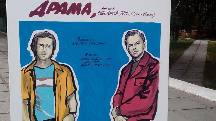 """Фото к репортажу Ивана Волонихина """"Наши люди в Голливуде"""""""