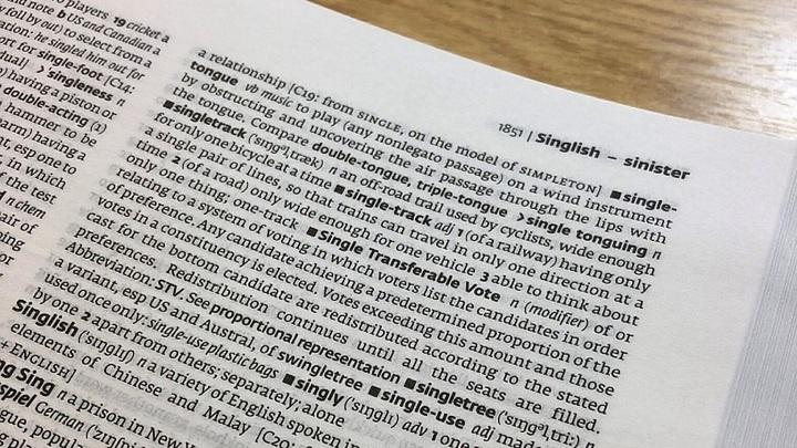 Оксфордский словарь не смог выбрать слово года