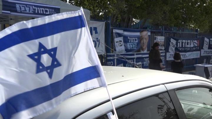 Кнессет Израиля официально распущен