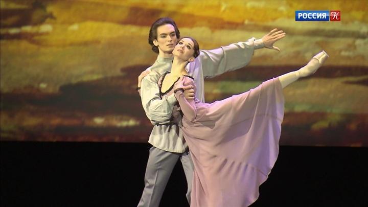 Звезды мировой балетной сцены выступили на Рождественском гала-концерте в Кремлевском дворце