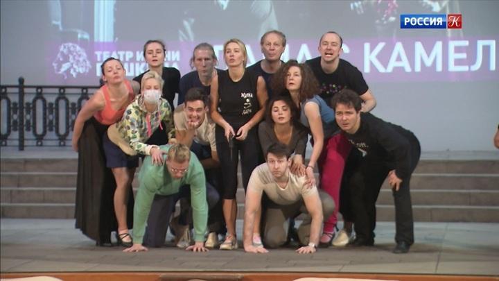 В театре имени Пушкина состоится единственный показ спектакля-концерта «Всё о нашем доме»