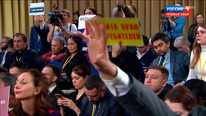 Большая пресс-конференция Владимира Путина – 2019