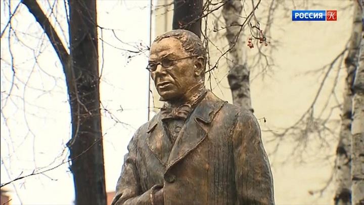 В Москве открыли памятник князю Петру Вяземскому