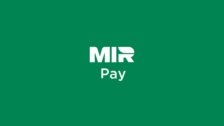 Российский аналог Apple Pay хотят сделать обязательным для смартфонов