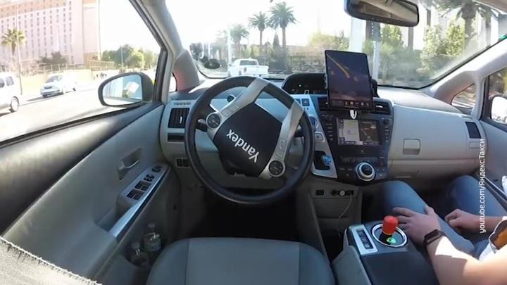 """Вести.net: беспилотным такси """"Яндекса"""" в США повысили планку"""