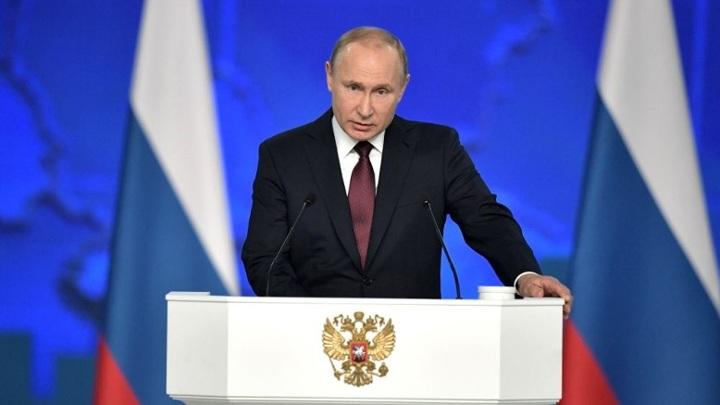 Кремль высказался о дате и формате Послания президента