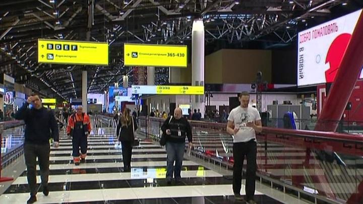 В аэропорту Шереметьево возобновилась работа терминала C