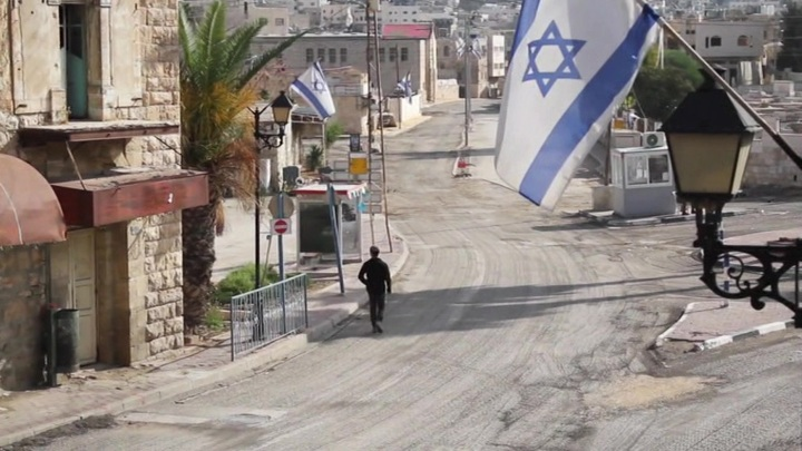 Минобороны Израиля примет меры в случае подтверждения обвинения в адрес NSO Group