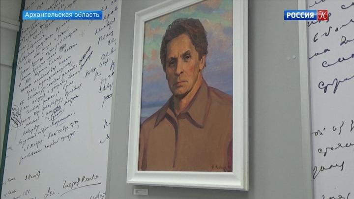 В Архангельской области готовятся отметить 100-летие со дня рождения Федора Абрамова