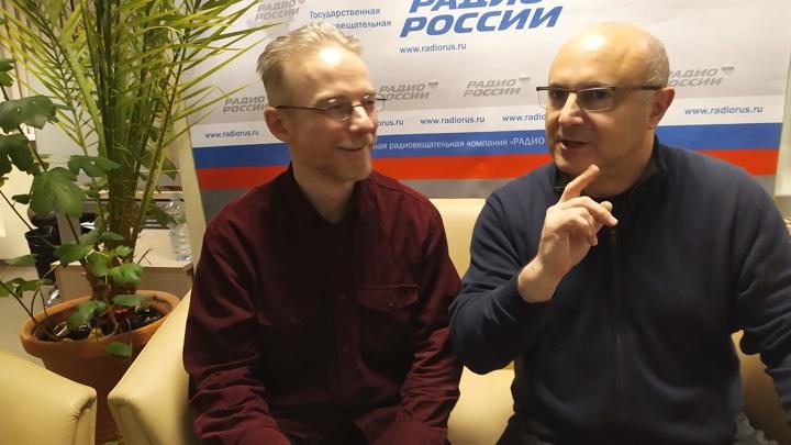 Денис Шереметьев и Николай Мамулашвили