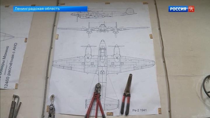 В «Доме авиаторов» во Всеволожске устанавливают макет бомбардировщика «Пе-2»