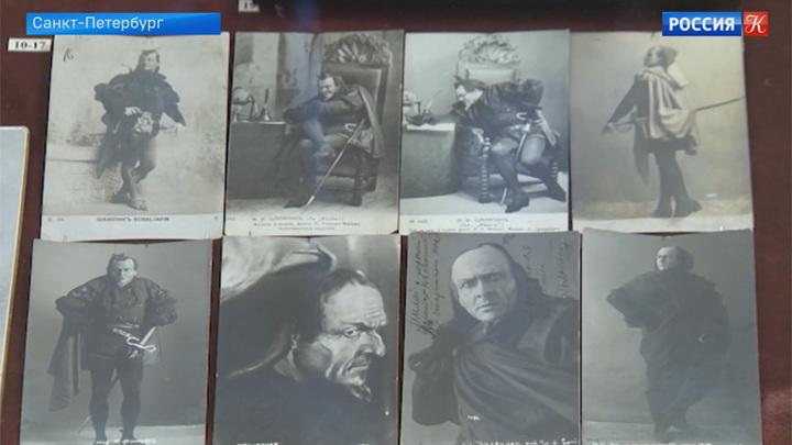 Правнучки Федора Шаляпина передали семейные фотографии в его музей в Петербурге