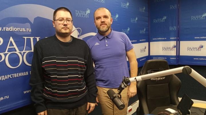 """Павел Бобров и Дмитрий Конаныхин в студии """"Радио России"""""""