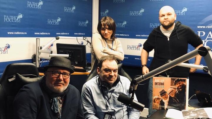 """Виталий Цветков в студии """"Радио России"""""""