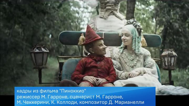 """Ханты-Мансийск готовится встречать фестиваль """"Дух огня"""""""
