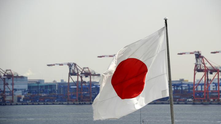 Япония уходит от конструктивного диалога с Россией