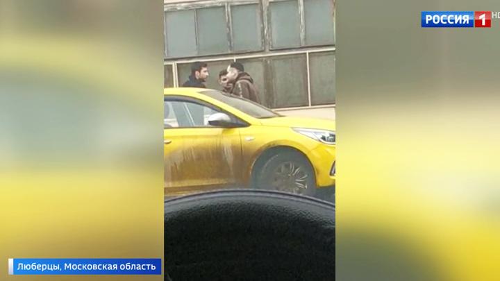 Полицейский из Люберец напал на таксиста, избил и ограбил его