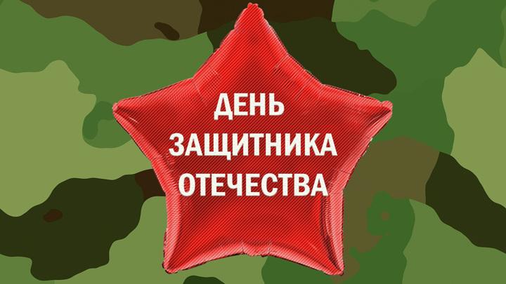 Маршруты ко Дню защитника Отечества появились в турсервисе Russpass