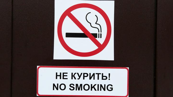 Минздрав внедрит новые меры для борьбы с курением