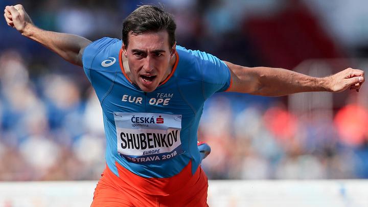 Сергей Шубенков получил травму и не выступит на Олимпиаде