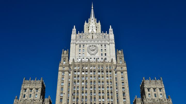 Россия ответила на чешский абсурд решительным протестом