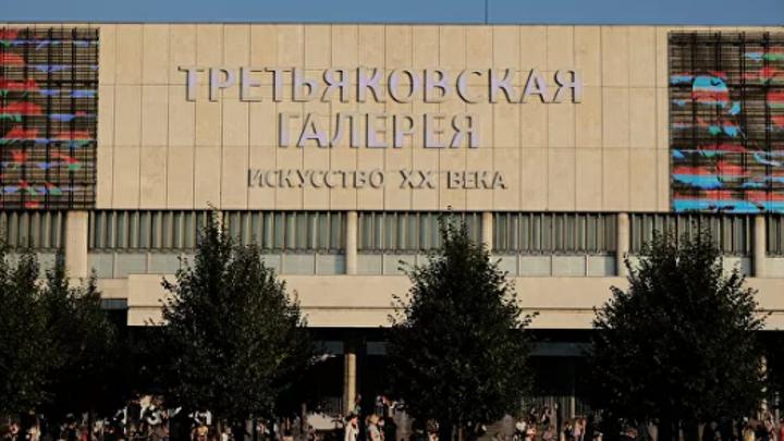 В Третьяковской галерее отметят день рождения Малевича