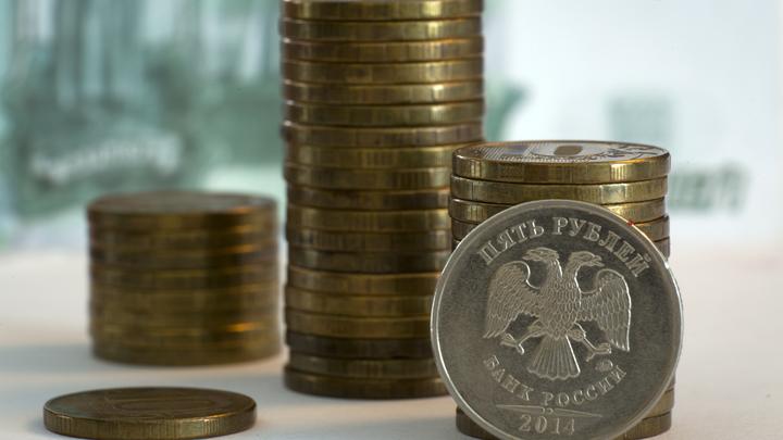 Банк России назвал срок введения цифрового рубля