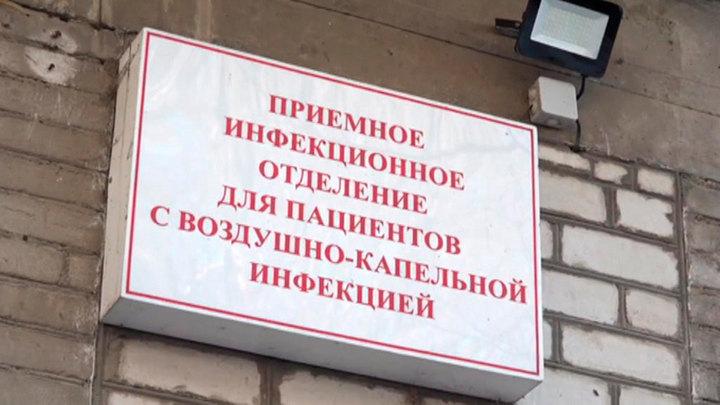 """В центре """"Вектор"""" рассказали о риске заражения оспой обезьян"""