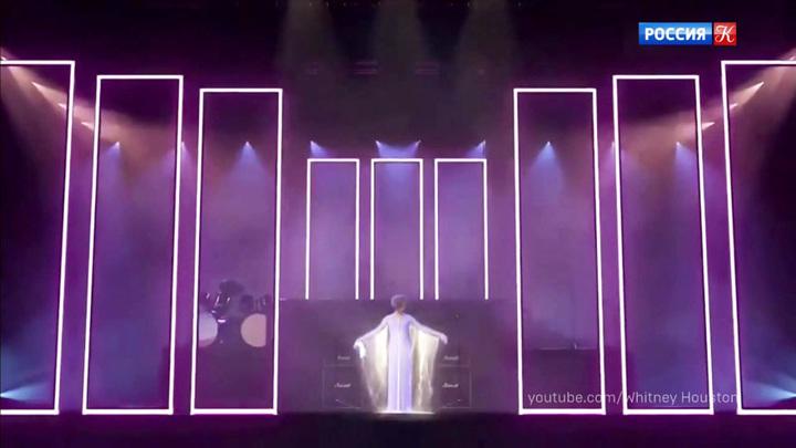 Виртуальная Уитни Хьюстон отправилась в гастрольный тур по Европе
