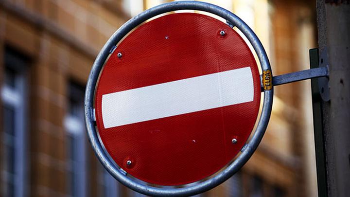 Ограничения движения транспорта в Москве 9 мая