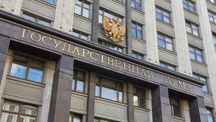 Госдума после ЧП в Казани готова обсудить запрет на анонимность в интернете