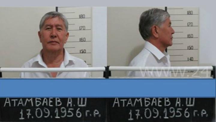 В Киргизии опровергли информацию о голодовке Атамбаева