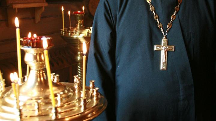 Церковь прокомментировала историю со священником и доходами