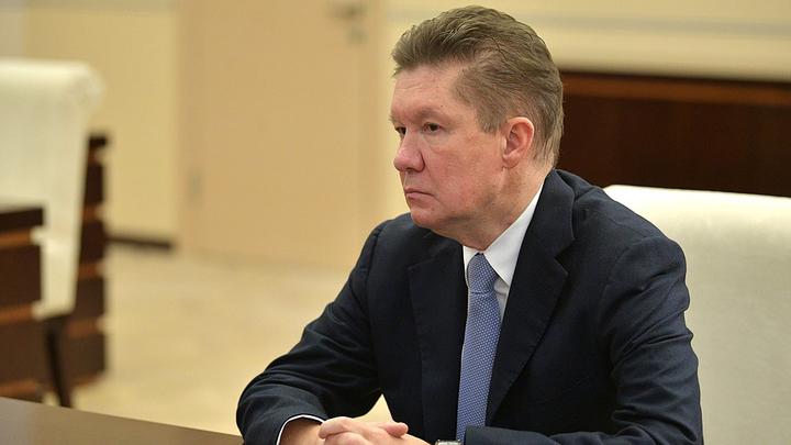 """Миллер озвучил расходы """"Газпрома"""" при переходе на российское ПО"""
