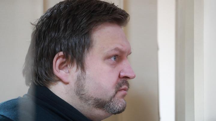 Квартиру бывшего кировского губернатора Никиты Белых выставили на торги