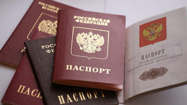"""В паспорта предложили вернуть графу """"национальность"""""""