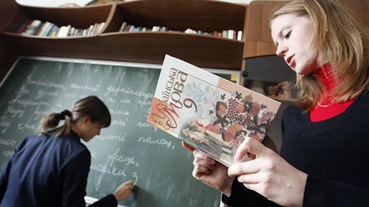 """Правительство Украины утвердило концепцию, цитата, """"ласковой украинизации"""""""
