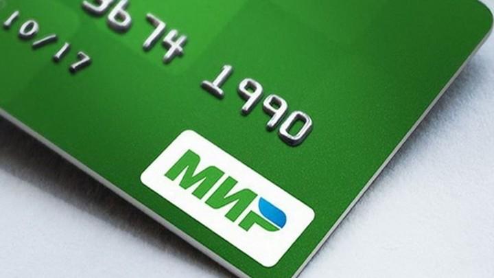 """С 26 октября банки смогут подключать карту """"Мир"""" к Google Pay"""