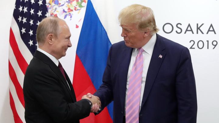 Трамп: я прекрасно ладил с Путиным