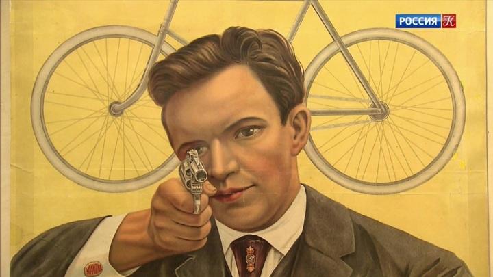«Городская феерия»: экспозиция русского плаката конца XIX – начала ХХ веков