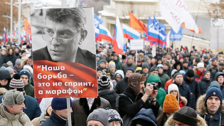 МВД: на марш в центре Москвы пришли около шести тысяч человек