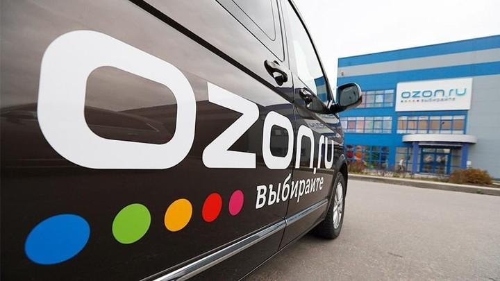 Российский ритейлер Ozon собирается на американскую биржу