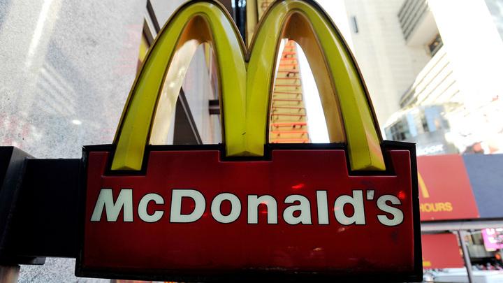 Хакеры взломали McDonald's: утечка могла затронуть и Россию