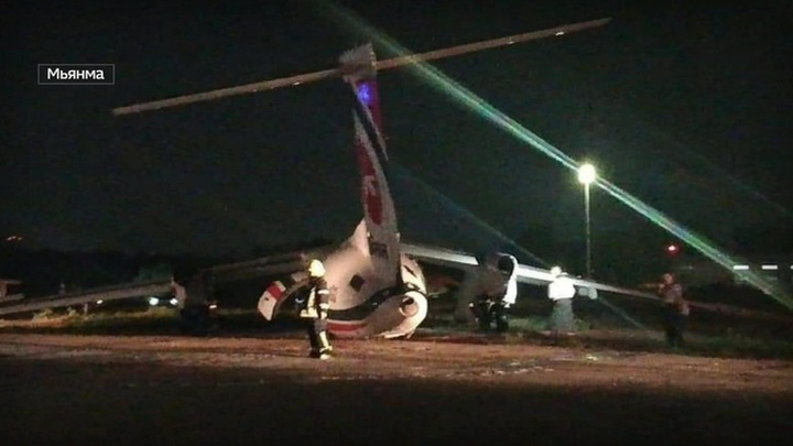 12 человек погибли при крушении военного самолета в Мьянме