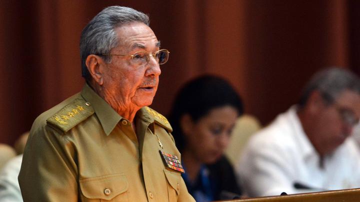 Кастро покидает пост руководителя Компартии Кубы