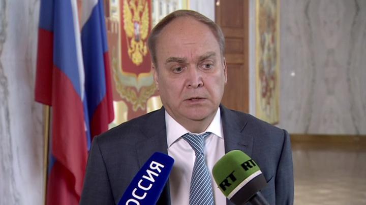 Россия считает нелегитимными санкции США против института химии и механики