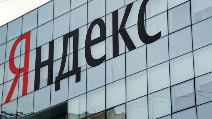 """Индустрия красоты пожаловалась на дискриминацию """"Яндексом"""""""
